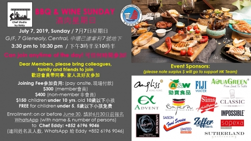 HKCA BBQ & WINE SUNDAY 酒肉星期日