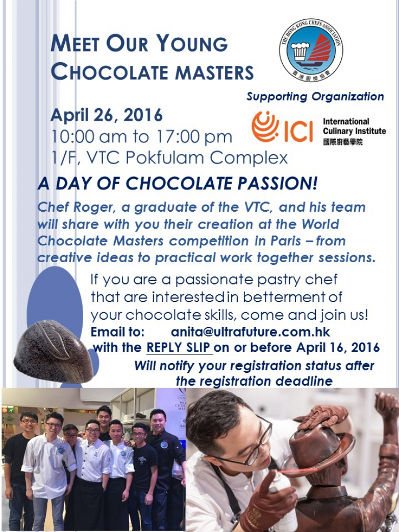 World Chocolate Masters Workshop