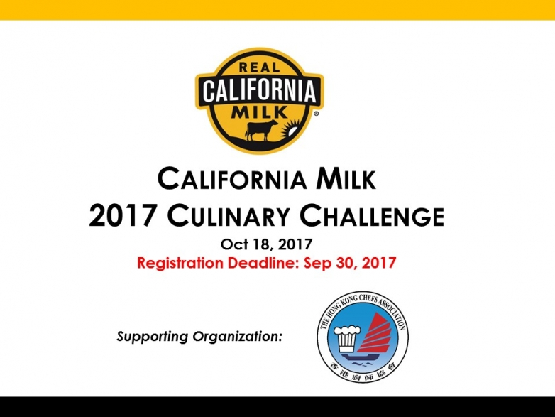 California Milk 2017 Culinary Challenge