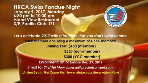 HKCA Swiss Fondue Night