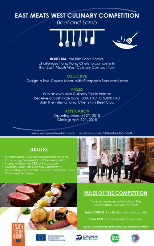East Meats West Culinary Competition