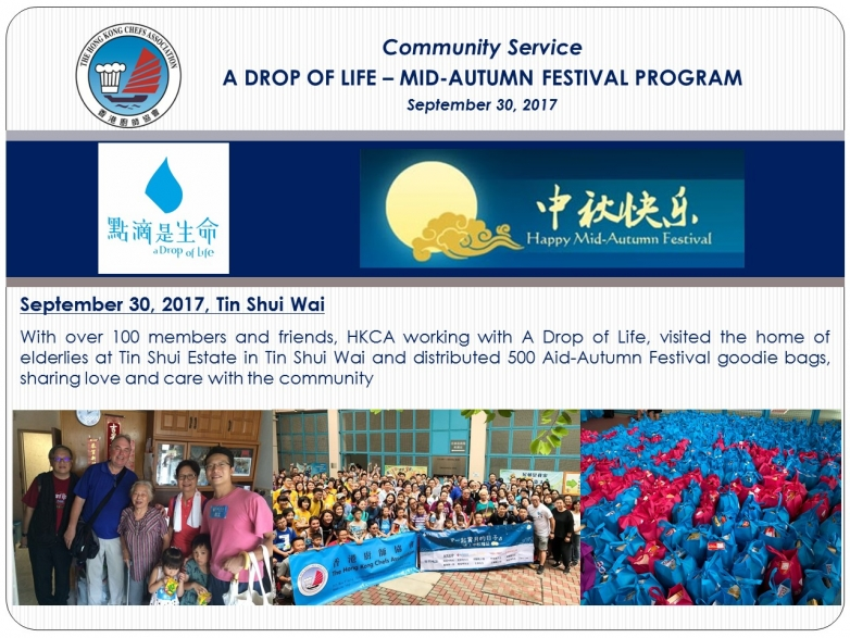 A Drop of Life - Mid-Autumn Festival Program