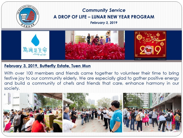 2019 A Drop of Life - Lunar New Year Program