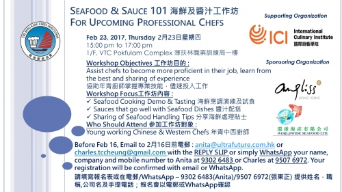 Seafood & Sauce 101 Workshop 海鮮及醬汁工作坊 For Upcoming Professional Chefs