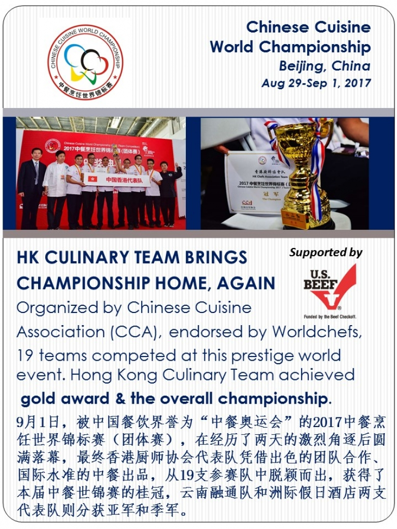 Chinese Cuisine World Championship, Again