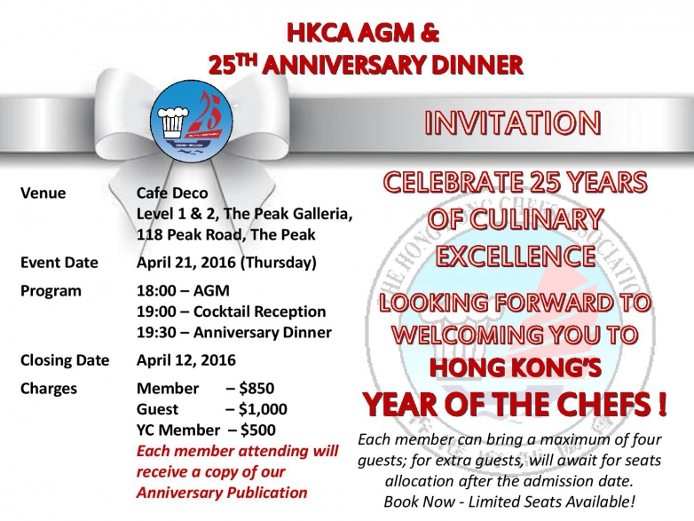 AGM & 25th Anniversary Dinner