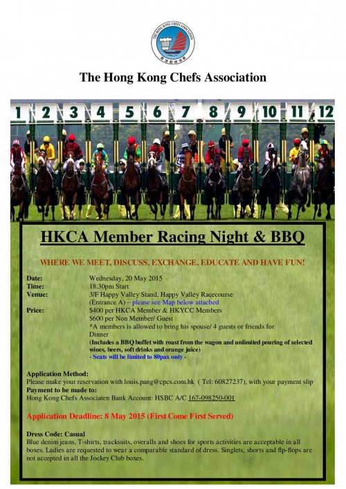 2015 Members Racing Night