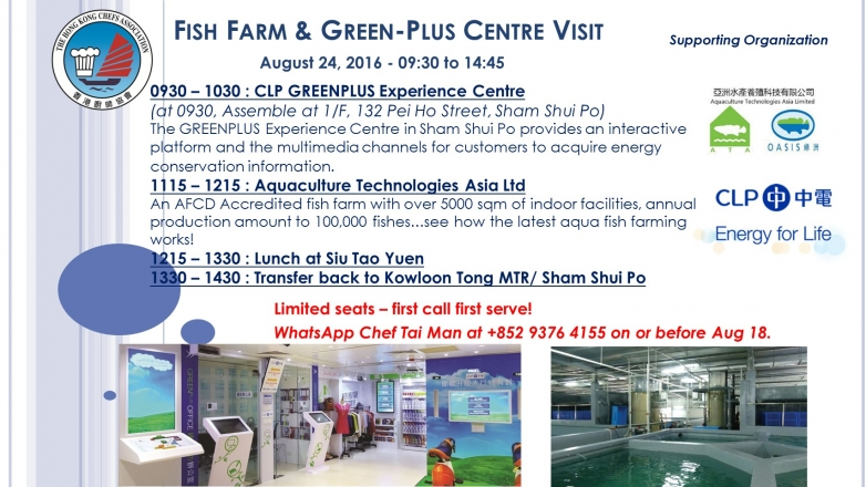 Fish Farm & Green-Plus Centre Visit