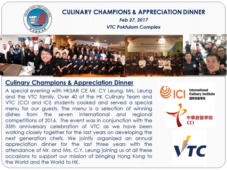 Culinary Champions & Appreciation Dinner with HKSAR Chief Executive