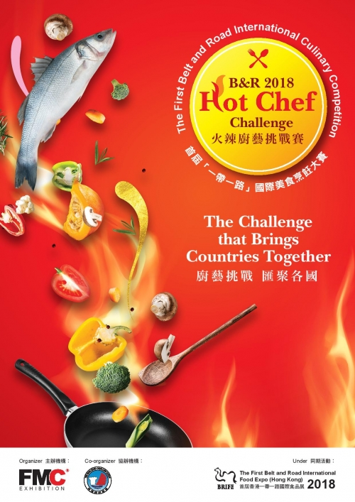 Belt & Road Hot Chef Culinary Challenge 2018
