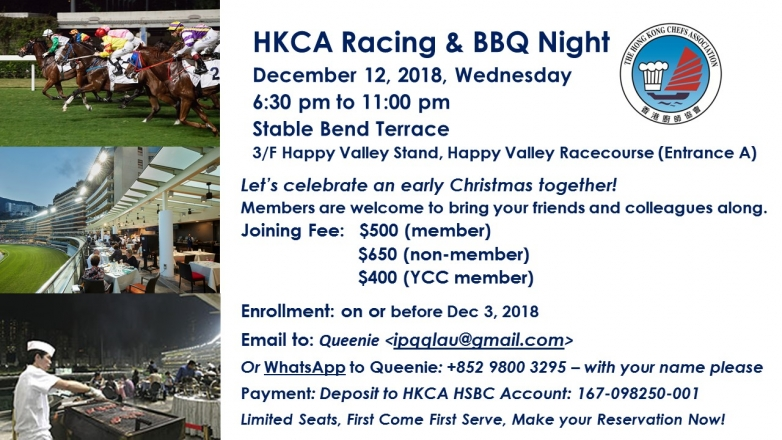 Racing & BBQ Night